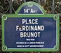 Plaque place Brunot Paris 3.jpg