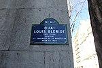 Plaque quai Blériot Paris 1.jpg