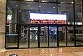 Platform 1 boarding gate at Beijing West Railway Station (20180804131607).jpg