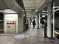 Platform of Cosmosquare Station (Chuo Line) 3.jpg