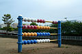 Playground in along Sotobori River 08.jpg