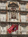 Plaza Mayor 20140907 0064.JPG