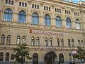 Ploschad Ostrovskogo Sankt-Peterburg 2861.jpg