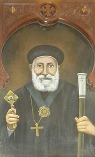 Pope Peter VII of Alexandria 109th Coptic Pope of Alexandria and Patriarch of the See of St. Mark