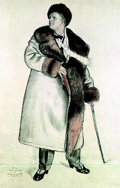 boris kustodiev - image 9