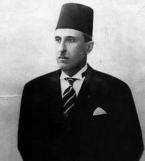 Syrian parliamentary election, 1954 - Image: Portrait of Shukri al Quwatli in 1943