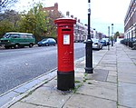 Post box on Bedford Street South, Liverpool.jpg