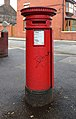 Post box on Walton Hall Avenue.jpg