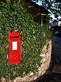 Postbox, College Road, Newton Abbot - geograph.org.uk - 1553304.jpg