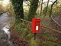 Postbox, Shaugh Bridge - geograph.org.uk - 1624884.jpg