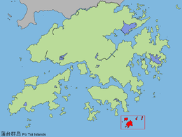 Location of Po Toi Islands within Hong Kong.
