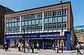 Poundworld Plus - closing down (geograph 5828302).jpg