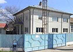 Primăria Vădăstrița.JPG