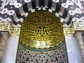 Prophet Mohammad Mihrab.jpg