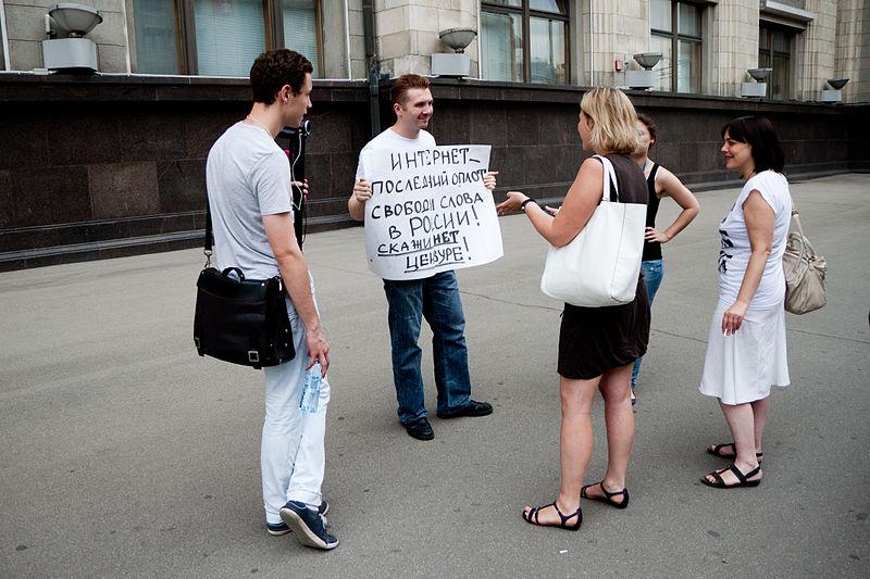File:Protest against Russian State Duma Bill 89417-6 2.jpg