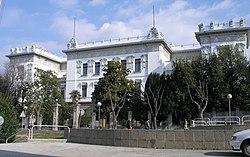 Pula University.JPG