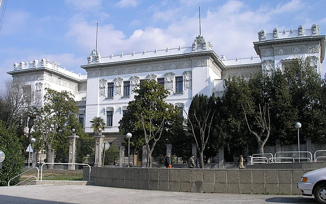 Juraj Dobrila University of Pula