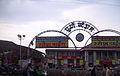 Pune station (1).JPG