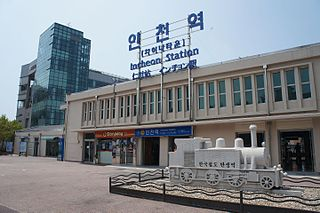 Incheon station train station in South Korea