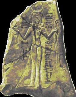 Egyptian deity