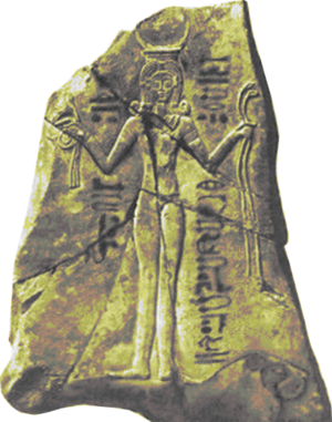 Qetesh - Qetesh on the Triple Goddess Stone