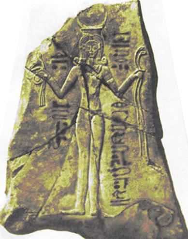 Qetesh relief plaque (Triple Goddess Stone)