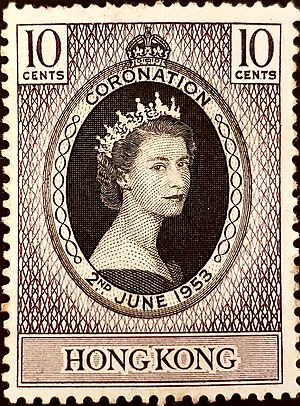 Queen Elizabeth II Coronation Stamp HK 1953