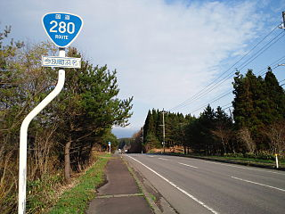 National highway of Japan