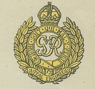 1st Searchlight Regiment, Royal Artillery - Cap badge of the Royal Engineers (cipher of King George VI)