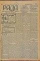 Rada 1908 127.pdf