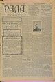Rada 1908 159.pdf
