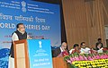 """Radha Mohan Singh addressing at the inauguration of the """"World Fisheries Day"""" on agriculture, in New Delhi. The Minister of State for Agriculture and Farmers Welfare.jpg"""