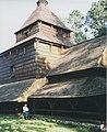 Radruż, Cerkiew św. Paraskewy - fotopolska.eu (122019).jpg