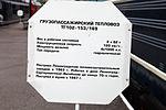RailwaymuseumSPb-134.jpg
