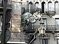 Rambla street detail - panoramio.jpg