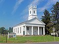 Reformed Dutch Church of New Hurley, NY, 2013.jpg