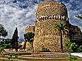 Reggio Calabria - Castello aragonese02.jpg