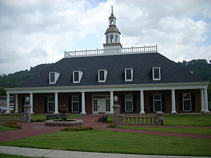 Ringgold, Georgia - Ringgold City Hall