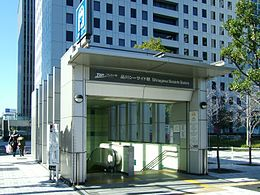 Rinkai-line-Shinagawa-seaside-station-B-entrance.jpg