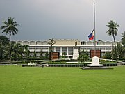 Capitol Building of Rizal in Pasig City, which used to be the former capital until Pasig City was made part of Metro Manila in 1975.