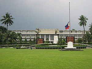 Capitol Commons - The old capitol of Rizal