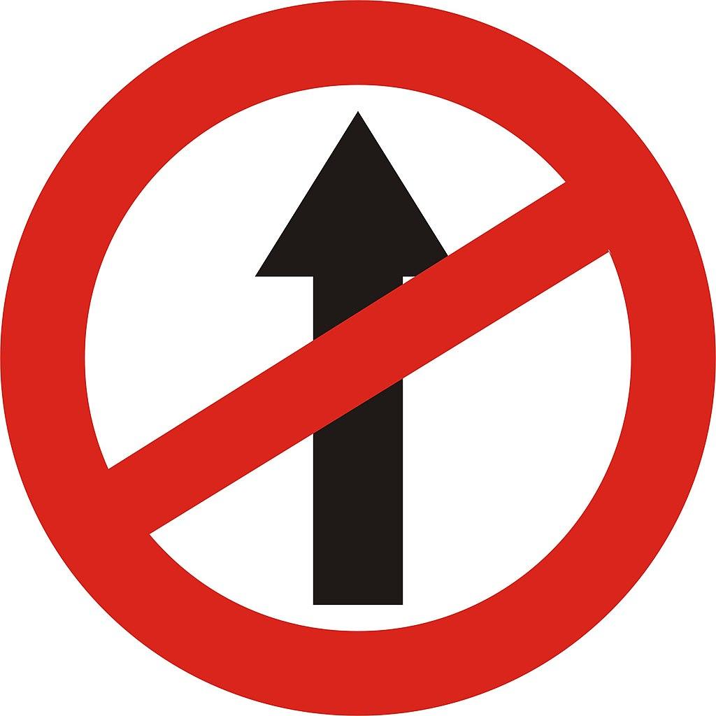 പ്രമാണം:Road Sign No Entry.jpg - വിക്കിപീഡിയ