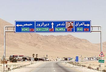 Road sign Palmyra Irak