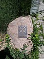 Rock in Gibson Park.jpg