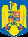 Герб на Румъния