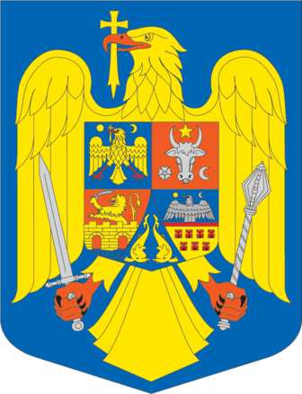 Romania Coat of Arms.png