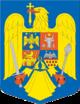 Románia címere