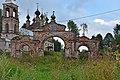 Romanovo Church 010 6739.jpg