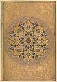 Rosette Bearing the Name and Title of Emperor Aurangzeb (Recto), from the Shah Jahan Album MET DP247731.jpg