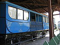 Rousse Transport Museum 2.jpg